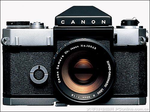 1665707_001_Canon_Flex