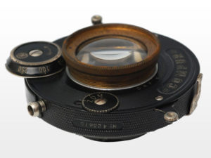 Antayar Lens